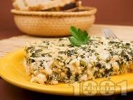 Постна зеленчукова мусака със спанак, ориз, орехи, пресен лук и яйца